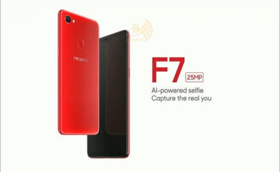 OPPO F7 super copy  - Invitebd