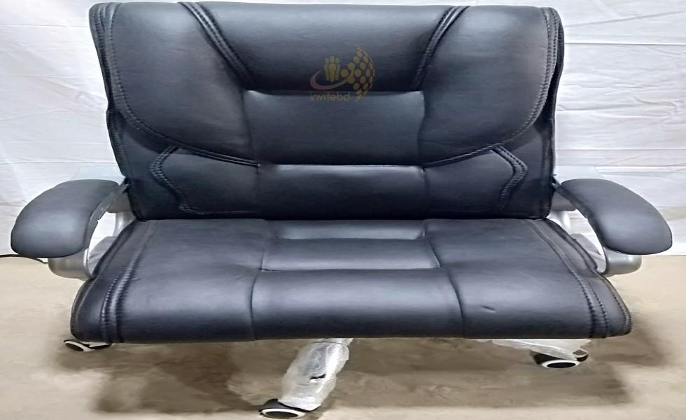 Chairman chair   - Invitebd